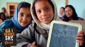 Afghanistan (standard)